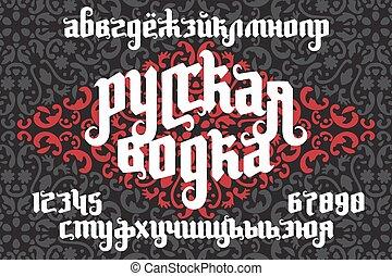 fantasía, fuente, gótico, alfabeto cirílico
