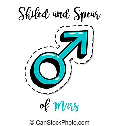 Fashion patch Shield and Spear of Mars