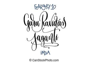 February 10 - Guru Ravidas Jayanti - India, hand lettering...