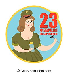 February 23. Beautiful girl in soldiers uniform. Military holiday in Russia. Russian text: Defenders of Fatherland Day