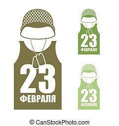 February 23 Day of Fatherland Defenders in Russia. Soldiers helmet and shirt. Military clothing. Army holiday. Russian text: February 23