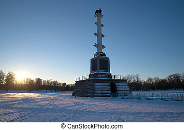 february, selo, 列, chesme, evening., tsarskoye, 日落