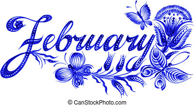 February, name of the month, hand drawn, vector, illustration in Ukrainian folk style