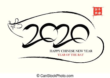 felice, 2020, nuovo, cinese, rat., anno