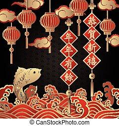 felice, cinese, oro, primavera, fish, anno, onda, rosso, sollievo, distico, nuovo, lanterna, nuvola, retro
