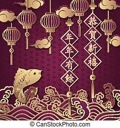 felice, cinese, oro, viola, primavera, fish, anno, onda, sollievo, distico, nuovo, lanterna, nuvola, retro