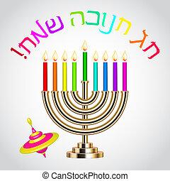 felice, hanukkah