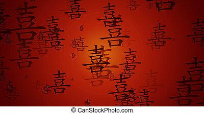 felicidade, caligrafia, chinês, fundo