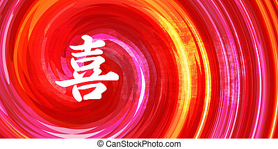 felicidade, chinês, símbolo