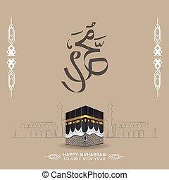 feliz, año, muharram)., nuevo, (1, islámico, hijri, año, 1441