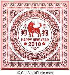 feliz, corte, chinês, cão, vermelho, papel, 2018, fundo, ano, novo, branca, feriado, cartão, asiático