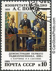 feltaláló, n., bélyeg, -, popov, aleksandr, sysoev, (1859-...
