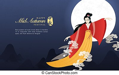 femme, legend., :, style, mi, traduction, nuage, chinois, ...