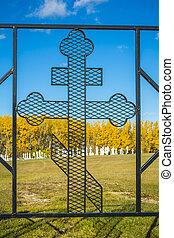 Fence Graveyard
