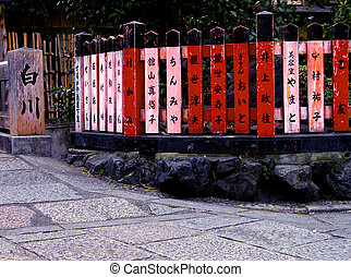 Fence in Gion - A characteristic fence in Gion..the ...