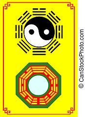feng, シンボル, 中国語, shui