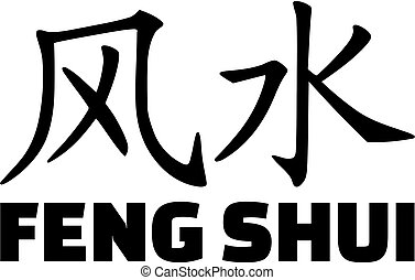 Feng Shui word with chinese signs