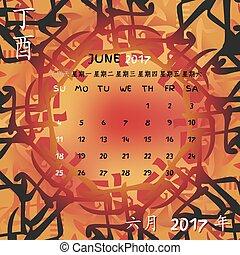 feng, vuur, haan, year., 2017, kalender, shui