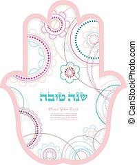 feriado, tarjeta, año nuevo, hebreo, rosh, judío, feliz, ...