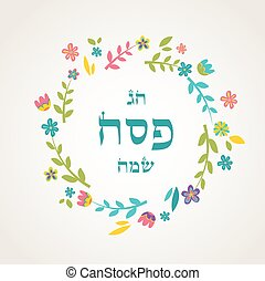 feriado, tarjeta, pascua, saludo, hebreo, judío, feliz, ...