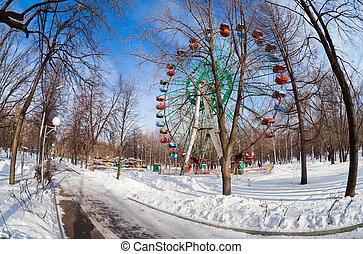 Ferris wheel in winter park in Samara, Russia