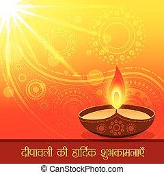 festival, diwali, indisk, beautifl