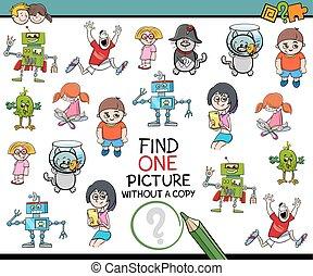 find single item activity