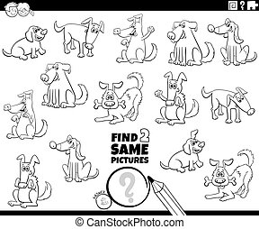 find two same dogs picture coloring book page - Black and ...