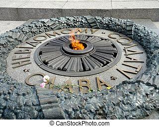 Fire of unknown soldier, Kiev, Ukraine