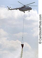 fireguard, 直升飛机