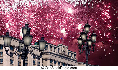Fireworks over the building of the State Duma of the Federal...