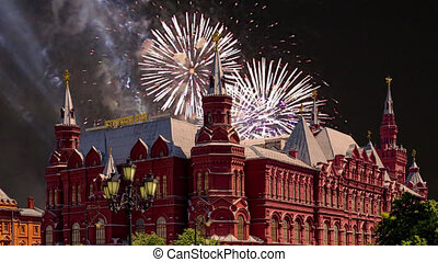 Fireworks over the Historical Museum during Victory Day (...