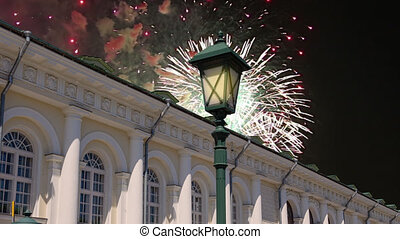 Fireworks over the Manege Exhibition Hall (Manege Square ...