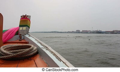 Fishing boat head