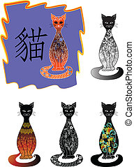five cats with combined pattern