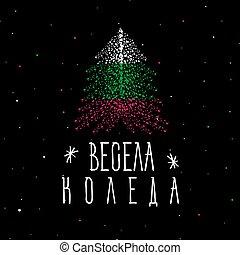 flag., arbre, heureux, joyeux, nouveau, noël, bulgare, année