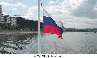 Flag at the stern of a pleasure boat
