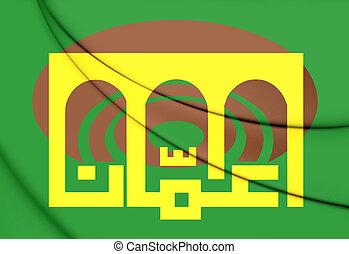 Flag of Amman, Jordan. 3D Illustration.