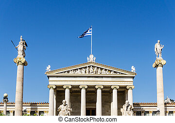 Flag of Greece in Athens, Greece