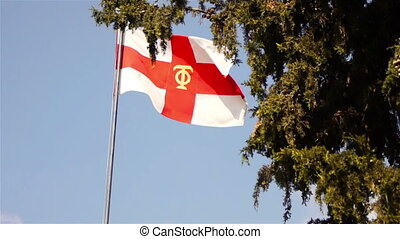 Flag of Holy Sepulchre Brotherhood set up on Monastery of...