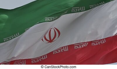 Flag of Iran - 4K footage of the current flag of Iran was...