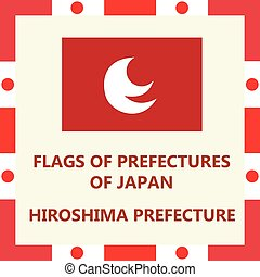 Flag of Japanese prefecture Hiroshima