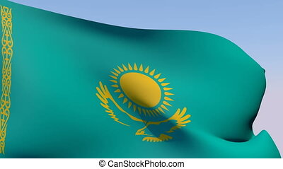 Flag of Kazakhstan - Flags of the world collection -...