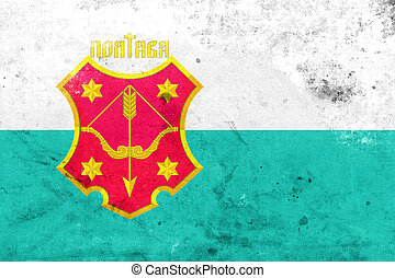 Flag of Poltava, Ukraine, with a vintage and old look
