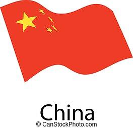 Flag of Republic of China. Waving flag