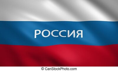 Flag of Russia with the name of the country