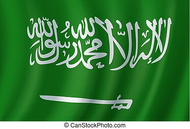 Flag of Saudi Arabia 3d vector design