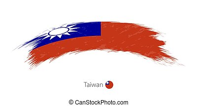 Flag of Taiwan in rounded grunge brush stroke.