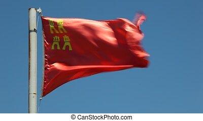 Flag of the Region of Murcia, Spain - Flag of the Region of...