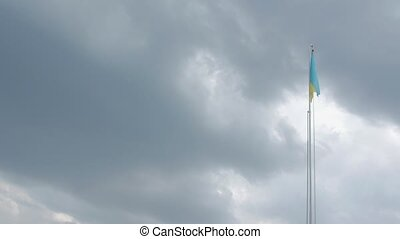 Flag Of Ukraine Clouds Sky